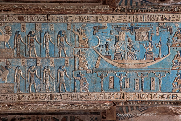 Ceiling, Hypostyle Hall, Temple of Hathor