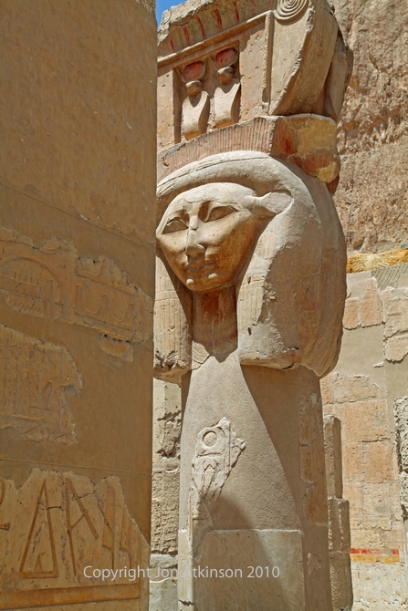 Hathor Chapel