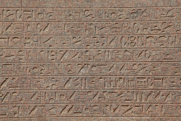 Close-up of the Hieroglyphics on the Obelisk